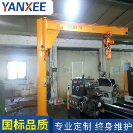 太仓汽车制造厂专用悬臂起重机定柱式悬臂吊