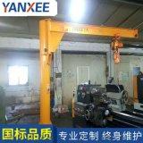 太倉汽車製造廠專用懸臂起重機定柱式懸臂吊