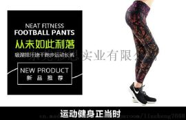 专业生产瑜珈裤 跑步紧身裤