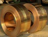 阳江电池弹片C5191磷铜带 高弹性C5210磷铜带 连接器端子磷青铜带