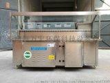 廣東萬宏環保無煙燒烤車 廚房油煙淨化器