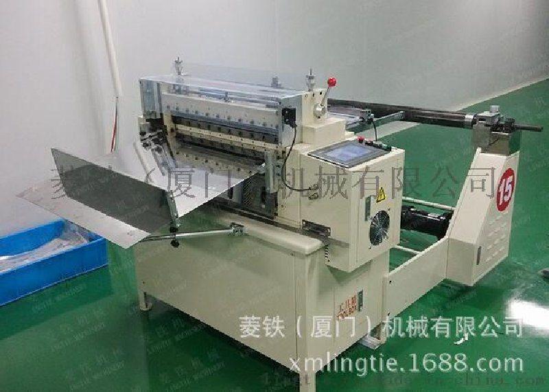 自動切片機,PLC控制系自動切張機