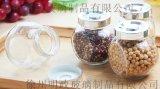 直销玻璃储存罐扁鼓喜糖千果蜂蜜瓶 椒盐调料味瓶玻璃密封 储物罐