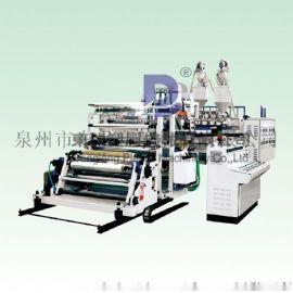 1000MM缠绕膜、 保鲜膜生产机组