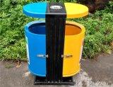 玻璃鋼戶外分類垃圾桶商業廣場垃圾桶  街道垃圾桶