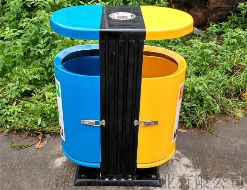 玻璃钢户外分类垃圾桶商业广场垃圾桶  街道垃圾桶