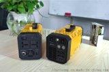 世纪领源ES-500B在线式UPS电源