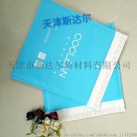 厂家**信封纸袋 礼品袋 快递包装袋 服装包装袋