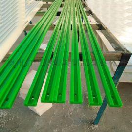 塑料导轨滑块 工程链条导轨 pe尼龙导轨滑块