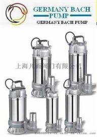 进口不锈钢潜水泵 欧洲品牌优选(BACH)