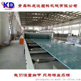 PVC家具板生产设备