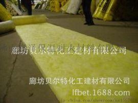 供应广东玻璃棉厂家