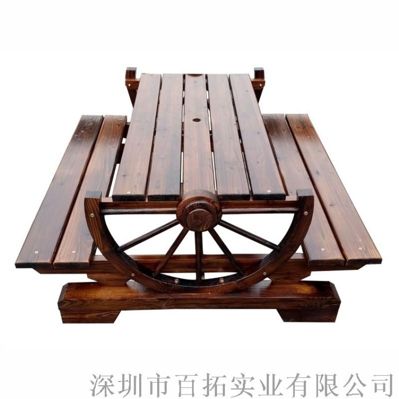户外实木桌椅三件套防腐木车轮桌椅休闲庭院桌椅