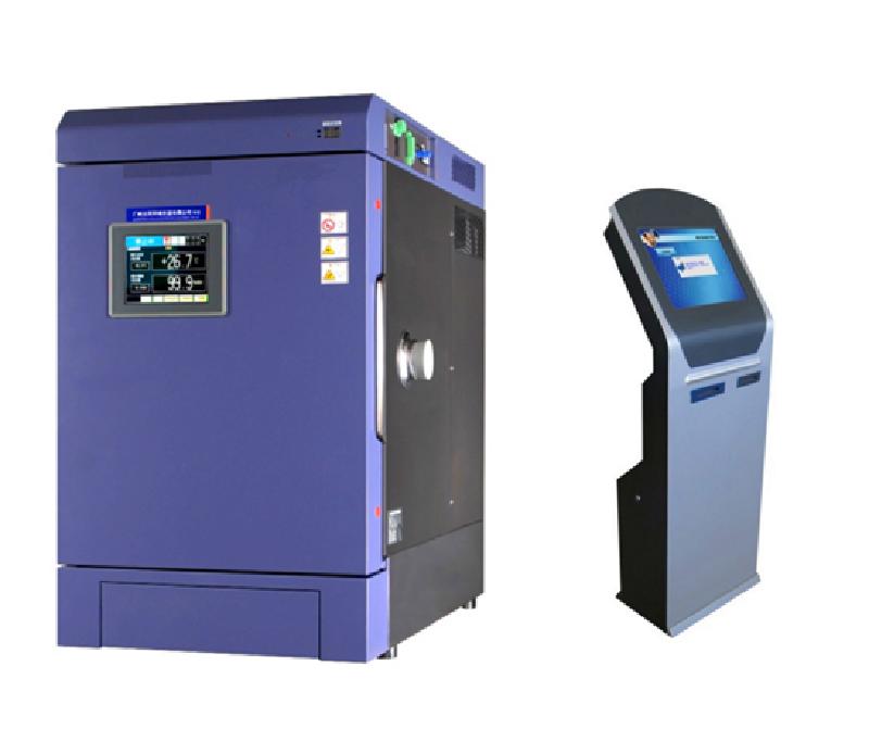 GS-DCWP10B常温型电池外部短路试验机