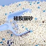 宠物垃圾清洁剂硅胶猫砂成份分析