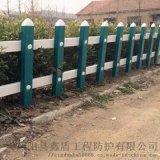 河南駐馬店草坪護欄圍欄廠家