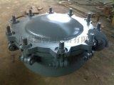 鶴崗帶臂人孔 Q235碳鋼常壓人孔 法蘭人孔廠家