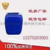 乙酸苄酯 140-11-4 现货包邮 工厂直销