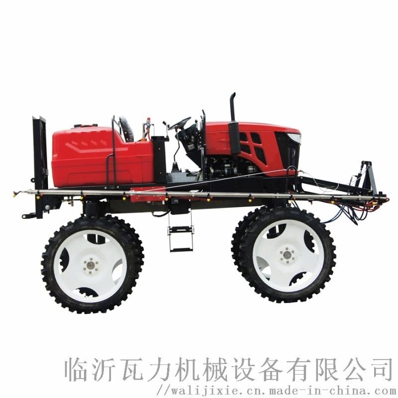 多功能自走式水旱两用喷杆喷雾机 /水田打藥機