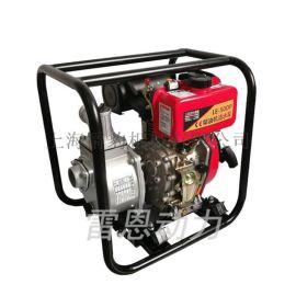 夏季抗洪2寸柴油机抽水泵