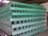 電纜溝托架玻璃鋼支架廠家供應
