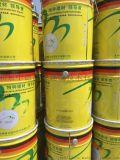 彈性環氧抗衝磨防腐蝕塗料