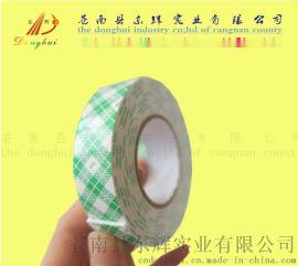 厂家直销 1.1MM绿格海绵胶带 EVA胶贴