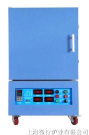 厂家直销钛合金烧结铝合金热处理煅烧淬火电炉