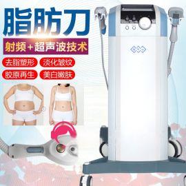 BTL减肥仪工作原理  BTL溶脂刀多少钱一台