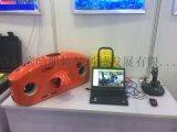 ROV 觀測型 水下機器人
