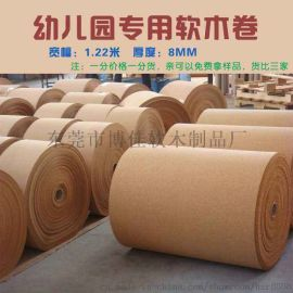 供应幼儿园扎图钉广州水松板卷材不掉渣纯软木