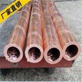 廠家供應高質矩形銅管 包塑紫銅管 軟態脫氧紫銅管