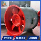 中大HTF消排烟风机 3C认证排烟风机