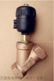 宝德型制氮机角座阀制氧机角座阀替代00001250