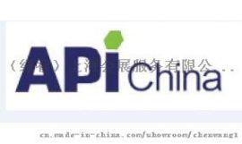 2020国际医药展第84届API医药制药原料药展