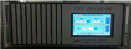 ZH1002A单相交直流一体电压电流源