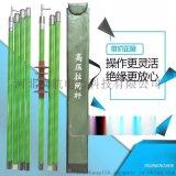 上海令克棒厂家照明拉闸杆供应认准柯航电力