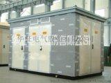 YBW箱式变电站壳体厂家直销标准非标订做华征电气
