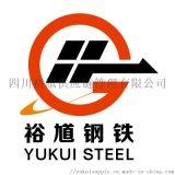成都工字钢总代理 包钢工字钢经销商