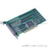PCI-1754 -BE研华64路隔离数字量输入采集卡