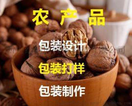 农产品包装_西安农产品包装设计_打样_订做制作公司
