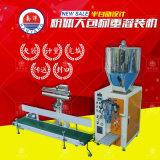 粉體自動稱重定量包裝機閥口型自動生產線