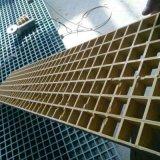 排水溝玻璃鋼格柵 下水道地格柵廠家供應