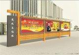 芜湖市宣传栏生产厂家