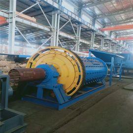 东莞市矿山选矿机械球磨机小型滚筒式制沙机设备全套大型制砂机磨粉