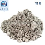 片狀銀粉99.95% 1-3μm電子材料超細高純球形銀粉 片狀銀粉