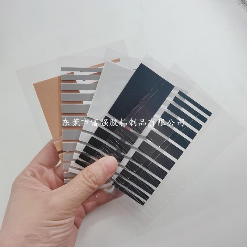 戒指调节器胶贴 隐形戒指调节EVA防滑贴