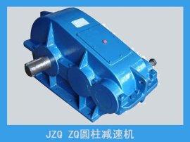 ZQ JZQ圆柱齿轮减速器