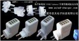 3.1A国际认证4USB充電器, 4端口usb接口充電器,四个usb接口充電器