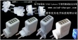 3.1A國際認證4USB充電器, 4埠usb介面充電器,四個usb介面充電器